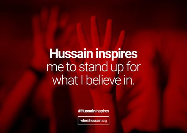 Hussain Walking Day
